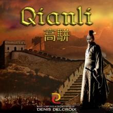 http://www.denis-delcroix.com/wp-content/uploads/2013/05/Qianli-500.jpg