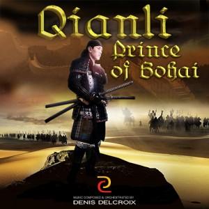 Prince of Bohai